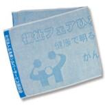 (社)広島県シルバーサービス振興会 様