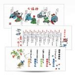 日本文化手ぬぐい (ワンポイントプリント)