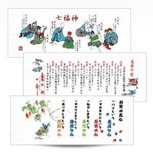 文化手ぬぐい (ワンポイントプリント)